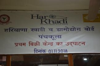 khadi10
