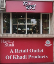 khadi Outlet